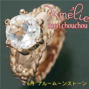 amelie mon chouchou Priere K18PG 誕生石ベビーリングネックレス (6月)ブルームーンストーン