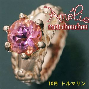 amelie mon chouchou Priere K18PG 誕生石ベビーリングネックレス (10月)ピンクトルマリン