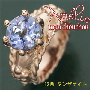 amelie mon chouchou Priere K18PG 誕生石ベビーリングネックレス (12月)タンザナイト