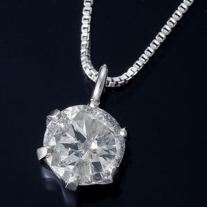 純プラチナ 0.3ctダイヤモンドペンダント/ネックレス ベネチアンチェーン(鑑別書付き)