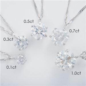 K18WG 0.7ctダイヤモンドペンダント/ネックレス スクリューチェーン(鑑定書付き)