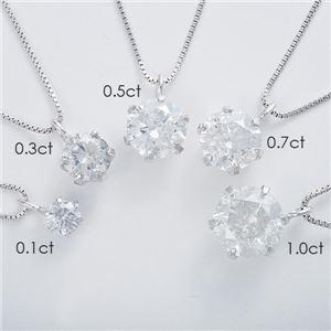 K18WG 0.7ctダイヤモンドペンダント/ネックレス ベネチアンチェーン(鑑定書付き)