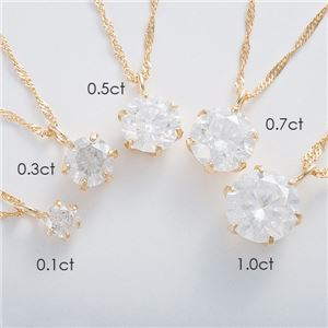 K18 0.7ctダイヤモンドペンダント/ネックレス スクリューチェーン(鑑別書付き)