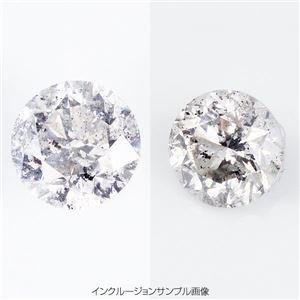 プラチナPt900 1.0ct一粒ダイヤリング 指輪 (鑑別書付き)  15号