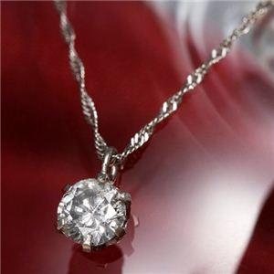 プラチナPt900  0.3ctダイヤモンドペンダント/ネックレス