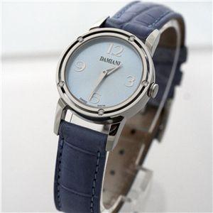 D-SIDE ブルー文字盤・クロコダイルベルト 30001814-984