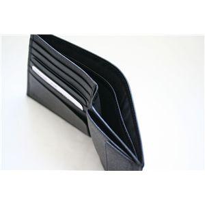 BVLGARI(ブルガリ)2つ折財布小銭入れつき 20396