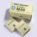 【12月中旬より順次発送】ECO Smoker(エコスモーカー)交換用フィルター ノーマル味 40個入