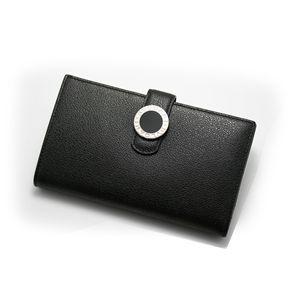 【12月17日まで期間限定特価】BVLGARI(ブルガリ)長財布(小銭入れ付き) 22260 ブラック