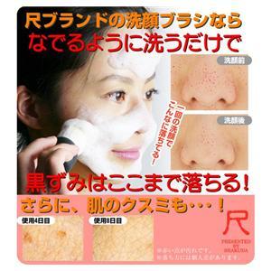 熊野筆「尺」洗顔ブラシ ピンク