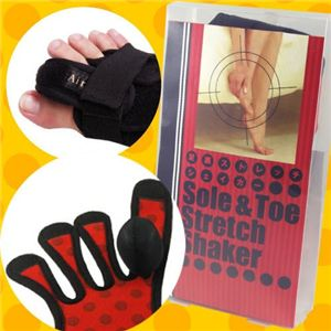 足の裏指圧効果で、一日の疲れをしっかりとりましょう!代謝がUP!してパンパン状態にも効果的♪
