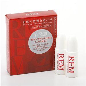 REM リサーチエパージュ ミッション【7ml×2本】