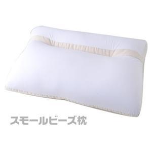 スモールビーズ枕