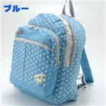 【キッズ】CHOOP バッグ 2602 ブルー