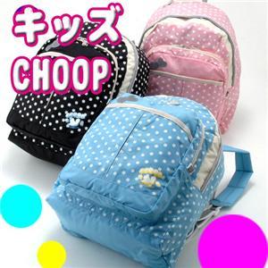 【キッズ】CHOOP バッグ 2602 ピンク