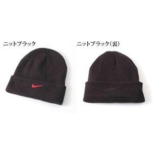 NIKE(ナイキ) リバーシブルニットCAP 179985/(ニットキャップ)ブラック