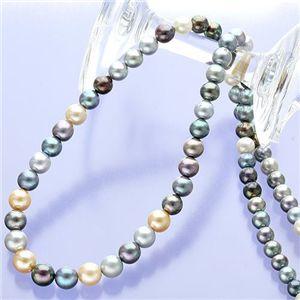 あこや真珠 5-7.5mmあこや真珠 5-7.5mmネックレス 50cm FPN-KP00036
