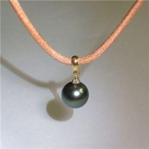 K18 タヒチ黒蝶真珠 9mm&ダイヤモンド パールペンダント ホワイトダイヤ×ベージュ革紐(FMPTM468)