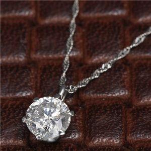 純プラチナ 超大粒0.5ctダイヤモンドペンダント