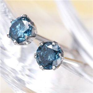 プラチナ0.2ctブルーダイヤモンドピアス