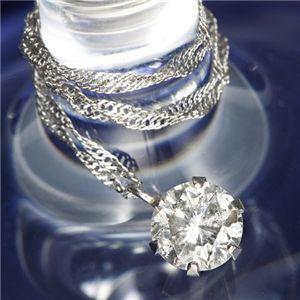 K18WG0.7ctダイヤモンドペンダント