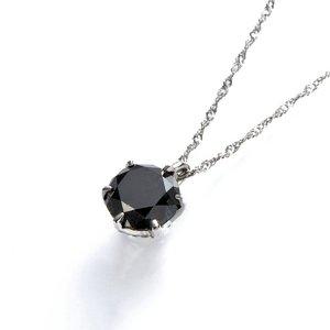 【訳あり・在庫処分】プラチナPt900 【大粒】ブラックダイヤ1ctペンダント