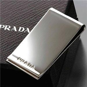 PRADA マネークリップ 2AR890