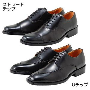 ホールマークシューズ 型:モンクストラップ サイズ:26cm カラー:ブラック