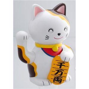 おしゃべり招き猫貯金箱 ニャンニャン・タマルン/ミケ