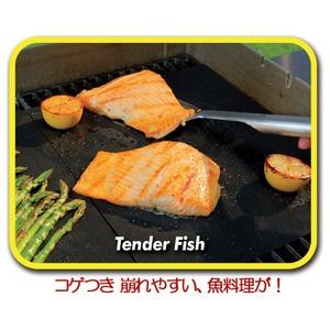 焦げ付き、崩れやすい魚料理が!