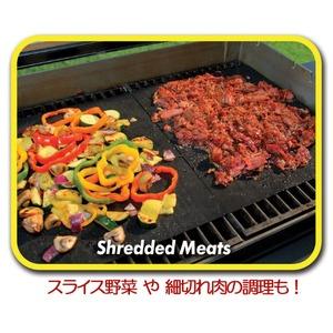 スライス野菜やこま切れ肉の調理も!
