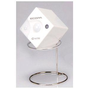 ECOPA CUBE(エコパ キューブ) SL-660シリーズ ホワイト