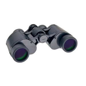 Vixen(ビクセン) 双眼鏡 「アルティマ」 Z8×32