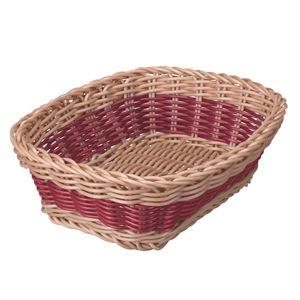 QuaritierLatin(カルティエラタン) 洗えるバスケット バイカラー レクタングル レッド 【4個セット】