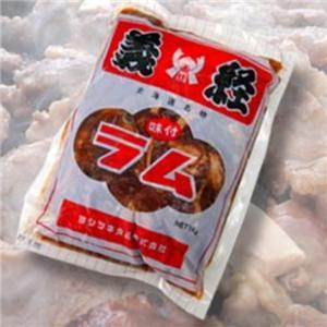 北海道ジンギスカン 1キロセット