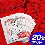 ガールセン(25g×10包)【2箱セット】