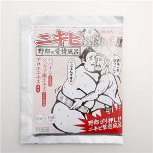 ニキビ用入浴剤 医薬部外品 ガールセン