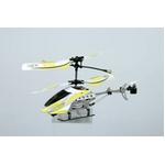 マイクロミニヘリコプター DS-X 【屋内可 赤外線通信】イエロー