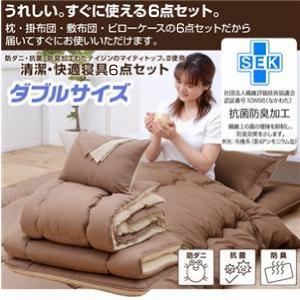 抗菌・防臭・防ダニ加工 洗える布団6点セット