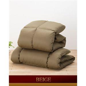 ホワイトダッグダウン85%使用羽毛掛布団 寝具2点セット ベージュ
