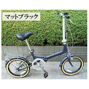 最高品質SGマーク取得16インチ折畳自転車 マットブラック