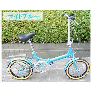 最高品質SGマーク取得16インチ折畳自転車 ライトブルー