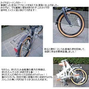最高品質SGマーク取得16インチ折畳自転車 パールホワイト