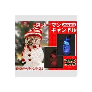 スノーマンキャンドルLEDライト ブルー&レッド【2個セット】
