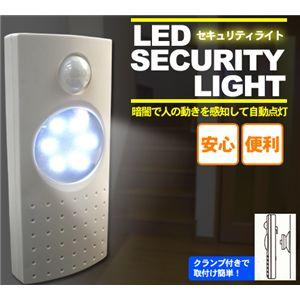 6灯LEDセキュリティライト(防犯・照明自動センサーライト)通販