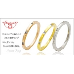 リング・指輪の通販商品の画像