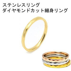 ステンレスリング ダイヤモンドカット細身リング ゴールドカラー 17号
