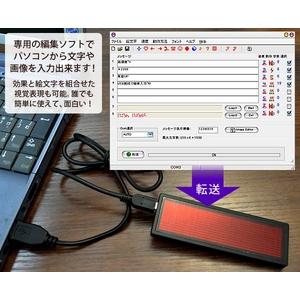 【レッド】ミニLEDサインボード10x3cm 電光掲示板 ネームプレート・値札に!