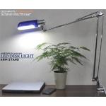 横長アームデスクライト ブルー/シルバー 白色LEDライト
