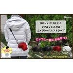 【カメラケース】SONY α( アルファ) NEX-3ダブルレンズ対応 ストラップ付 レッド